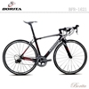 2016 Borita BFR-1621 700C full carbon road bike frame carbon road bicycle