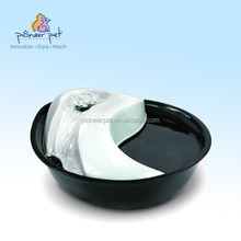Automatic Indoor Electric Pet Water Fountain SMALL dogs, cats kittens bowl