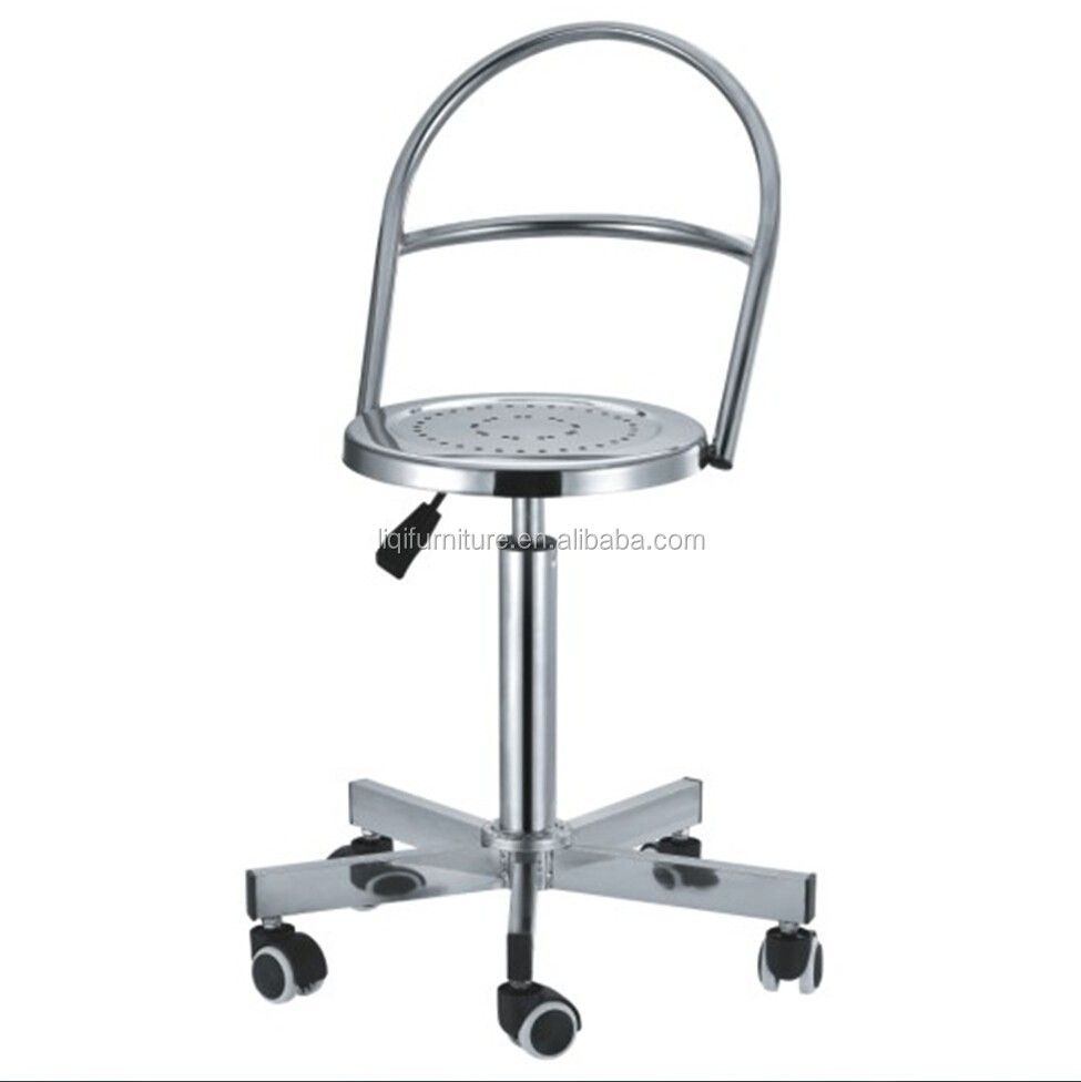 Stainless Steel Lab Stool with Backrest