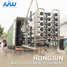 water purification systems reverse osmosis ro water purifying machine plant price for 10000 liter