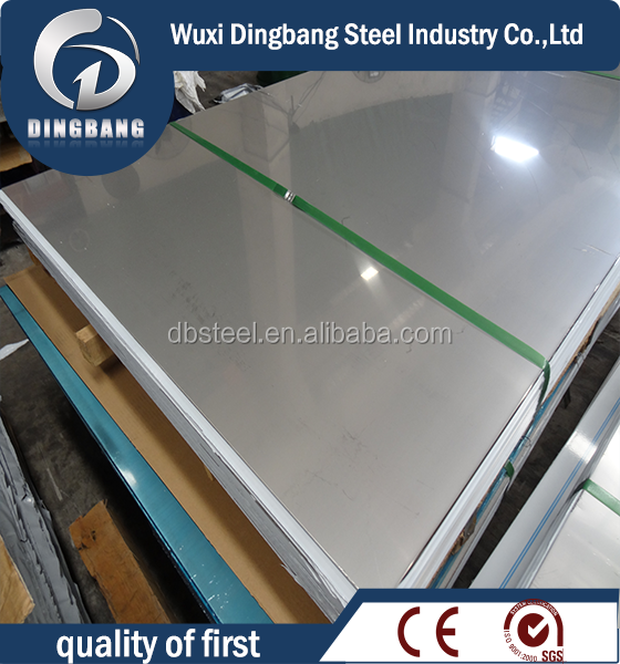 high quality cold rolled stainless steel sheet 304 for kitchen