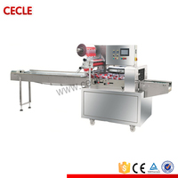 High quality pillow ice lolly packaging machine