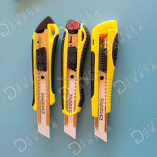 Ceramic Utility Knife with Any Colour Can be Choosed