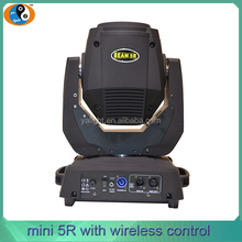 200w sharpy 5r beam moving head light
