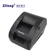 Free OEM Logo Thermo USB Cash Register Thermal Printer with DHL Shipping 5890K