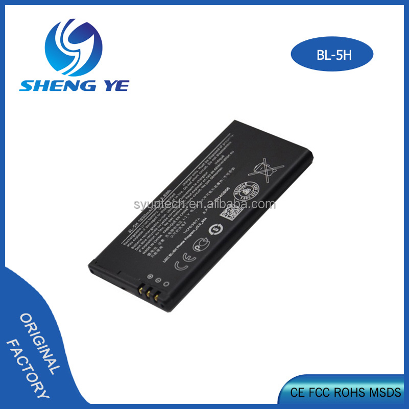 high capacity 3.7v 1830mah lumia 630 battery bl-5h rechargeble lithium ion mobile phone battery for nokia 635 636 638