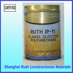 Water activated semi-rigid polyurethane foam injection resin