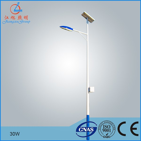 30W solar powered led street light price