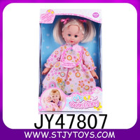 16 inch cute girl baby laugh cry doll