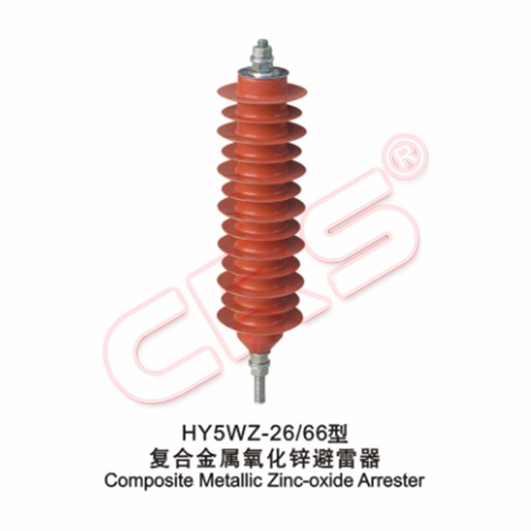 Technical Top Quality Electric Composite High Voltage 12Kv Lightning Arrester