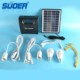 Suoer New Product 5W Power Lamp Lighting System 6V Solar Power System for Home
