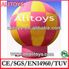 colorful inflatable ground balloon inflatable light balloon