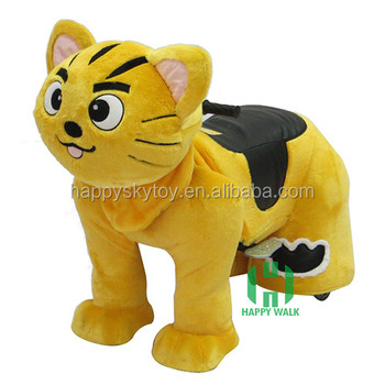 Hot selling yellow big cat electric animal ride, ride on toys for kids or adults