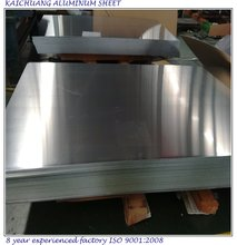 Reflective aluminum sheets 1mm thick aa1050 h24
