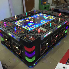 fishing video table arcade game/Hot sale fishing game machine/Game machine