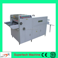 High Quality Full Small UV Roll To Roll UV Coating Machine