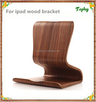 Mobile phone holder wooden PC Tablet holder for ipad all tablet universal wooden bracket