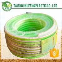 Quality-Assured New Fashion pvc lay flat water hose