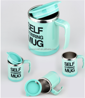 Good Quality Self Stirring Mug in 2016,Decorative Colorful Self Stirring Coffee Mug