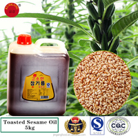 China Toasted Sesame Oil
