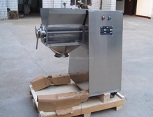 GMP standard Swaying Granulator YK160 for small pharmaceutical factory or lab