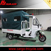 china new designed motorized smart ambulance tricycle