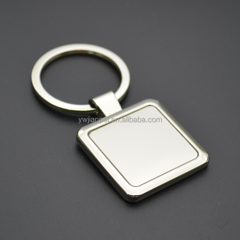 Metal Square Blank Key Chain for laser engraving