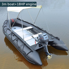CE certificate 3m fishing yachts inflatable boat