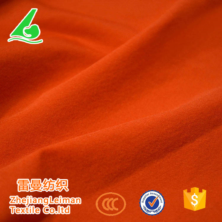 Good price thick woven spandex nylon fabric
