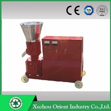 Mini Small CE Certificate Wood Sawdust Pellet Mill Machine for Sale