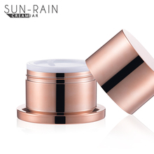 30g 50g Plastic empty luxury cosmetic containers for face cream
