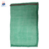 China vegetable carry bag PP leno mesh bag in customized