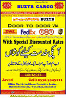 DHL Discounted rate Express Courier Service from Rawalpindi to worldwide [ 03365545111]