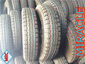 china wholesale motorcycle tire tyre 4.00-8 6pr 8pr
