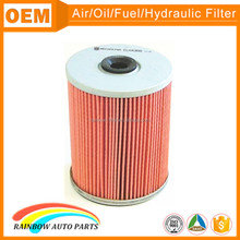 Hot aluminum cap red paper ME084641 lube oil filter element
