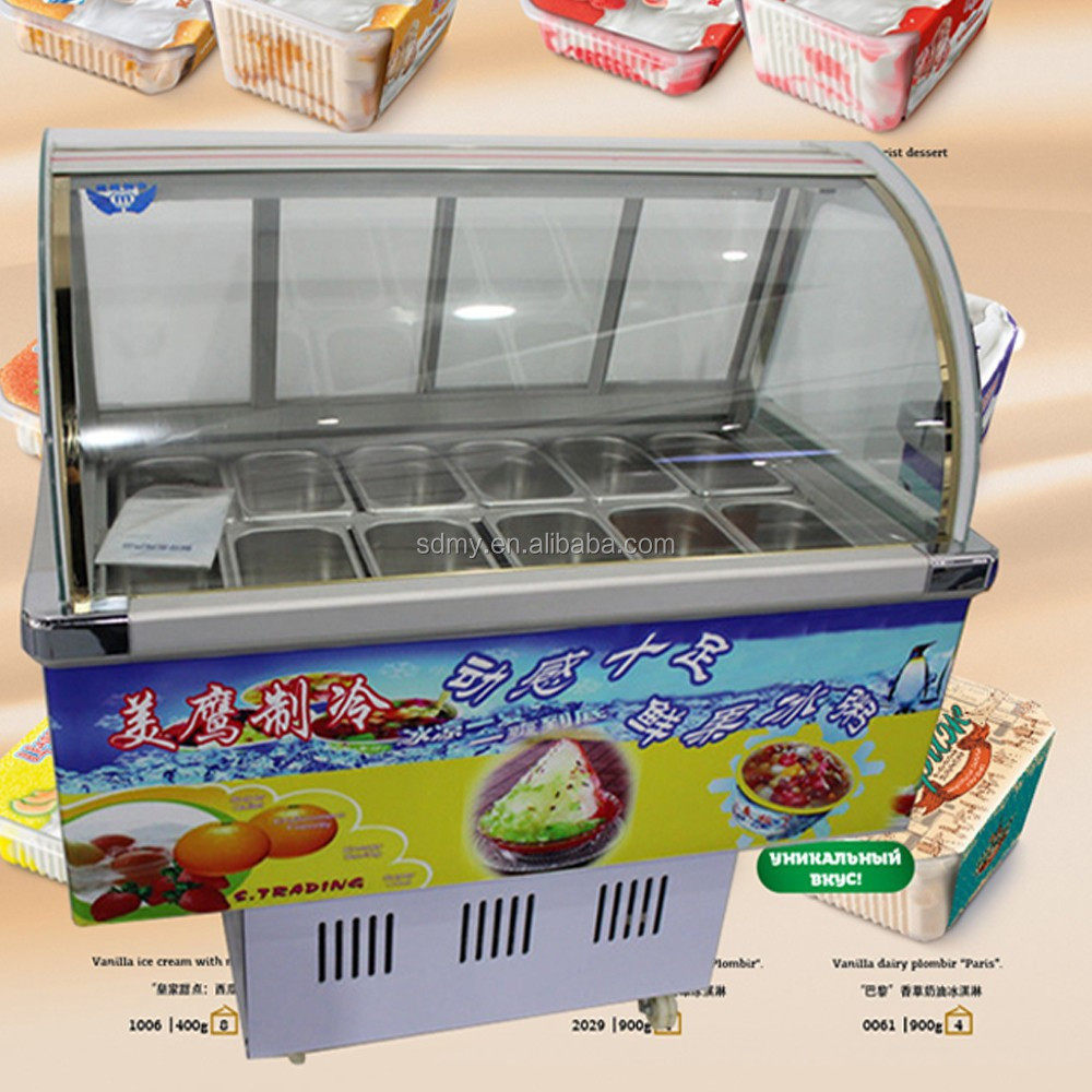 Trade assurance hot sale manufacture supermarket commercial salad display refrigerator