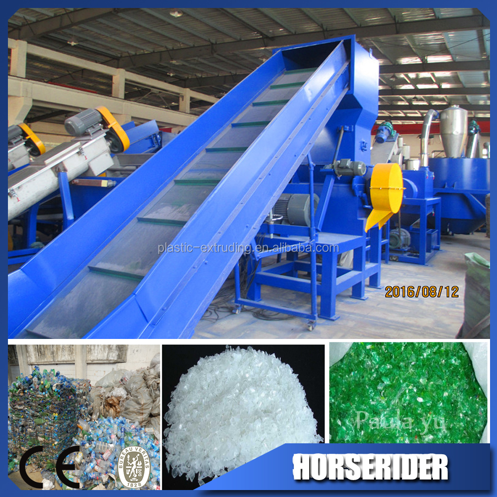 pet bottle flakes crusher/recycled pet flakes price/pet flakes washing chemical