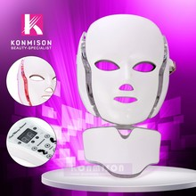 2017 newest beauty equipment facial mask photon facial mask led