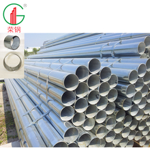 China galvanized steel structural japan tube titanium coil tube
