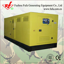Latest Technology ! Cummins Silent diesel Generators 300 kva With CE And ISO