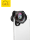 IBOOLO factory attractive design mobile camera 18MM PRO full screen super wide angle lens
