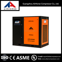 45kw 10bar industrial air compressor