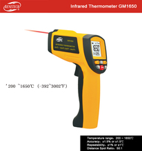 High temperature gun / GM1650 infrared thermometer