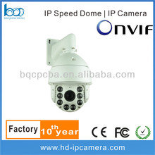 Hot sale ! 250M IR Distance 1.3Megapixel Support H.264 ONVIF 2.0 Speed Dome Camera
