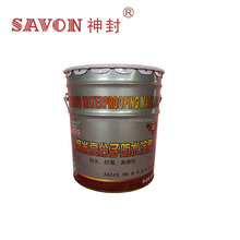 Nano Ceramic Raw Materials of Polymer Cement Waterproof Coating