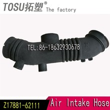 Supply TOYOTA Air Intake Hose Z17881- 62111 Supply by Manufacturer