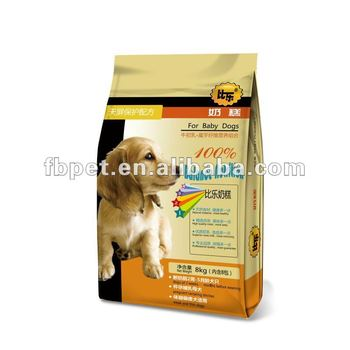 dog biscuit dry pet food dog food