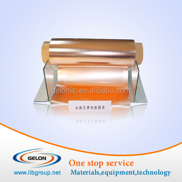 electrodeposited copper foil 8-20micron thickness