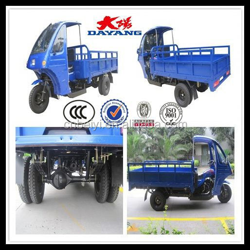 high quality heavy duty 250cc five wheeler cargo tricycle diesel engine with five wheel in Sudan
