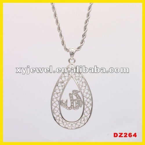 sterling silver plated pendant allah necklace Islamic jewelry